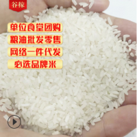 谷稼工厂2019年新米低价碎米100斤50kg大米起售煲粥米酿酒钓鱼饵