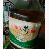 厂家供应 纯山茶油 植物浓香山茶油 高品质