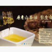 湖南茶油厂家大三湘 母婴用天然山茶油原料批发、茶油OEM代工