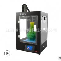 M2030X混色3d打印机 打印尺寸200*200*300mm三维建模扫描作品保存