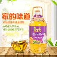 好彩福橄榄葵花清香食用植物调和5L 油粮油物理压榨 厂家直销批发