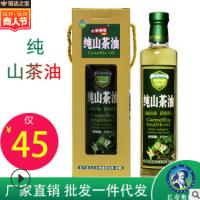 500ml纯山茶油物理压榨山茶籽油 巴马食用油批发加工贴牌OEM代发