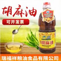 厂家批发1.8L胡麻油 炒菜调香用食用油 非转基因熟榨胡麻调和油