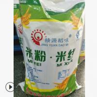 骑龙人工厂批发新疆炒米粉拌米粉大米粉条劲道干制新疆特产粗米粉