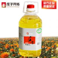 【庄子开拓】新疆健康食用油物理压榨一级有机纯红花籽油3L单桶包