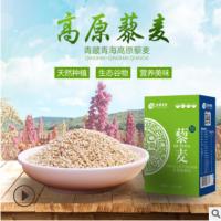 青藏青藜 青海高原藜麦米糙米粗粮杂粮五谷杂粮孕妇婴儿老人粥400