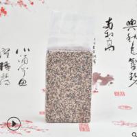 厂家批发500g真空装三色藜麦1:1:1 青海三色雪山藜 代餐高原藜麦