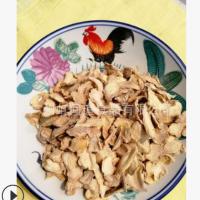 厂家种植新品云南罗平小黄姜片粉无添加纯正一级姜粉干片