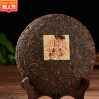 普洱茶 布朗山宫廷 熟茶 普洱茶原产地勐海县厂价直销清仓处理