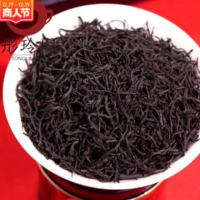 武夷山小种红茶小种茶叶散装桐木关红茶野茶小种厂家批发