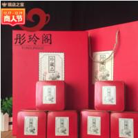 铁观音茶叶安溪浓香型茶叶高山铁观音礼盒装 厂家直销