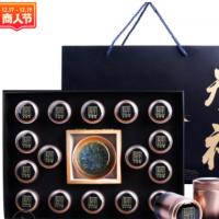 小金罐武夷山大红袍 茶叶礼盒装送建盏武夷岩茶 茶叶批发一件代发