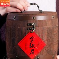 厂家直销金骏眉小种红茶 武夷山桐木关金骏眉红茶木桶装散茶500克