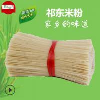 米粉干祁东米粉桂林米粉农家大米制作祁东米粉厂家直销干米粉
