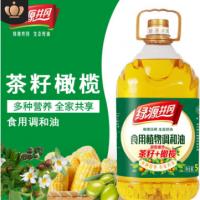 绿源井冈 茶籽橄榄食用植物调和油5L 食用油 物理压榨