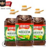 绿源井冈 压榨纯香菜籽油5L 食用油 物理压榨 厂家直销