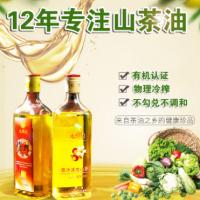 有机山茶油茶籽油食用植物油一级山茶油老茶油500ml2瓶高档礼盒装