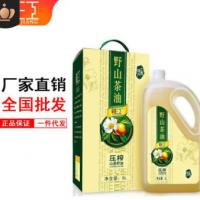 江西赣江 山茶油 国标一级物理压榨 家庭装5L
