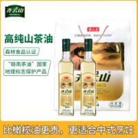 齐云山高纯山茶油物理压榨900ml×2礼盒高油酸长寿油送长辈送健康