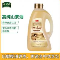 齐云山高纯山茶油2L真茶油不掺假耐高温更适合中式烹饪老少皆宜