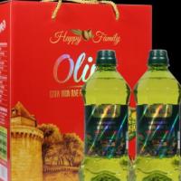 幸福家庭橄榄调和油礼盒2瓶装 橄榄油食用调和油批发
