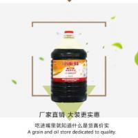 小蜜蜂非转浓香菜籽油20L 因物流限制 只发重庆主城区 拍前请联系