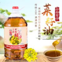 重庆小蜜蜂非转基因小榨原香菜籽油5L装 酒店餐饮食用油批发
