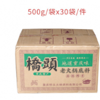 正宗重庆特产桥头火锅底料500g*30桥头手工火锅底料 批发 餐