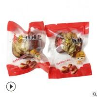 美味营养新疆枣夹核桃仁 散装休闲食品 特产坚果原味核桃仁