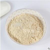 厂家供应 即食烘焙原料去皮熟绿豆粉 脱水绿豆粉五谷杂粮粉