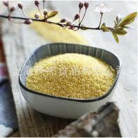 厂家直销 糙米 富纤米伴侣 黄小米 黑米 高梁米 的批发销售