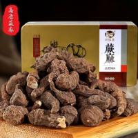 厂家批发甘南草原特产蕨麻人参果320g 甜糯熬粥人生果 一件代发