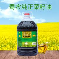 蜀农12.5L菜籽油 四川特色菜籽油 餐饮大桶装食用菜籽油批发