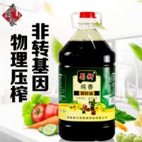 蜀新菜籽油四川特产农家传统压榨非转基因纯香菜籽油5L装一件代发