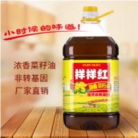 样样红浓香菜籽油农家自榨食用油 非转基因压榨油炒菜油5L餐饮
