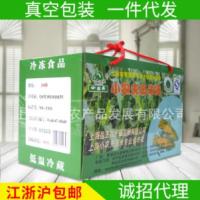 小农夫 上海青浦特产 速冻糯玉米棒 白玉米 保温箱 礼盒装 批发