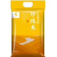 东北大米黑龙江鹤岗珍珠米5kg寿司米2019年新米10斤真空装批发