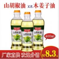 厂家直供山胡椒油400ml 四川特色胡椒油 中餐川菜调味油批发
