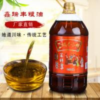 四川鑫瑞丰 压榨菜籽油食用油小瓶初榨菜籽油 物理压榨厂家直销5L