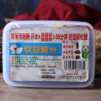 软香粳米9号餐鲜食包装珍贵好米开水可泡熟