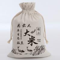 厂家直销思云凡原生态稻魚香大米 3斤装5斤装酒店餐饮食堂用大米