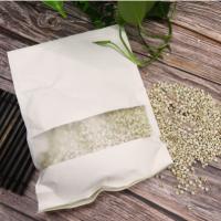 兴仁糯薏仁米五谷杂粮散装1吨兴仁粗粮糯薏米厂家批发量大从优