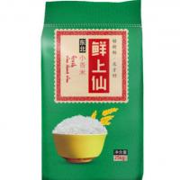 厂家直供 鲜上仙东北小香米25Kg 东北大米批发 食堂采购 大宗团购