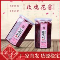 云南玫瑰花酱400g瓶装食用玫瑰酿冰粉玫瑰糖烘焙玫瑰调味酱批发