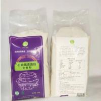 禾人良品 石磨黑小麦面粉 黑麦全麦粉 2.5kg
