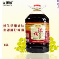 厂家直销 优质批发 纯香压榨 一级菜籽油 详情请咨询客服14