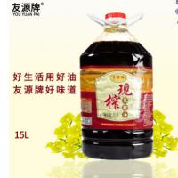 厂家直销 优质批发 现榨 菜籽油15L 详情请咨询客服