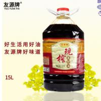 厂家直销 优质批发 现榨菜籽油15L 详情请咨询客服