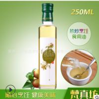 贵州山茶油250ml野生天然食用茶油农家自榨茶籽油月子茶树子仔油