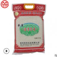 新米上市 袋装大米5kg 贵州高原特色真空大米 湄潭贡米 批发大米